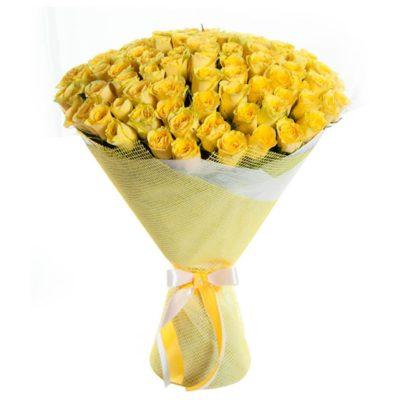 Букет из 45 жолтых роз